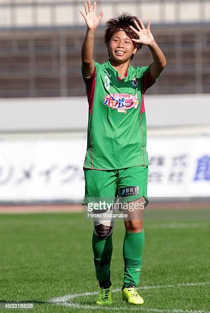 Mina Tanaka of NTV Beleza celebrates scoring her team's first goal during the Nadeshiko League match between Urawa Red Diamonds Ladies and NYV Beleza...