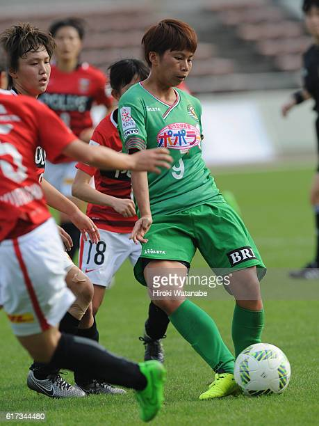 Mina Tanaka of NTV Beleza in action during the Nadeshiko League match between Urawa Red Diamonds Ladies and NTV Beleza at Urawa Komaba Stadium on...