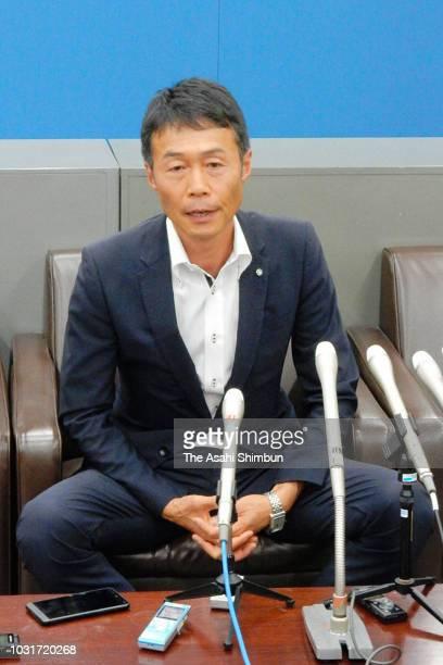 Minakami City Mayor Yoshinari Maeda speaks during a press conference at Gunma Prefecture headquarters on September 10 2018 in Maebashi Gunma Japan...