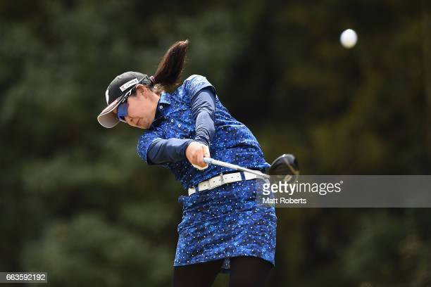 Minami Hiruta of Japan hits her tee shot on the fifth hole during the final round of the YAMAHA Ladies Open Katsuragi at the Katsuragi Golf Club...