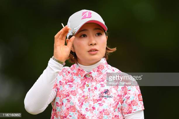 Minami Hiruta of Japan reacts after her tee shot on the 2nd hole during the final round of Fujitsu Ladies at Tokyu Seven Hundred Club on October 20...