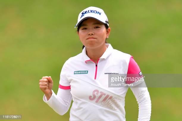 Minami Katsu of Japan celebrates the birdie on the 15th green during the final round of the Chukyo TV Bridgestone Ladies Open at Chukyo Golf Club...