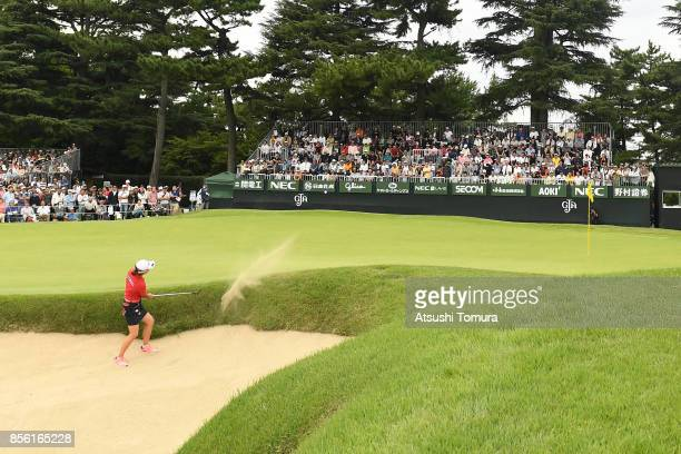 Minami Katsu of Japan hits from a bunker on the 18th hole during the final round of Japan Women's Open 2017 at the Abiko Golf Club on October 1 2017...