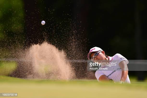 Minami Katsu of Japan hits from a bunker on the 2nd hole during the first round of the Century 21 Ladies Golf Tournament at the Seta Golf Course West...