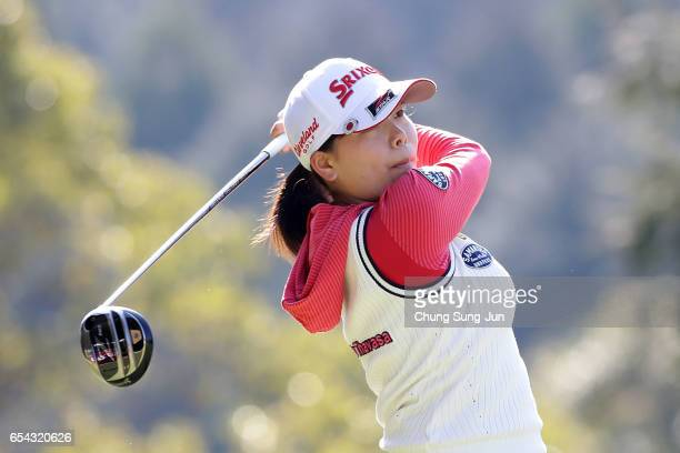 Minami Katsu of Japan plays a tee shot on the fifth hole in the first round during the T-Point Ladies Golf Tournament at the Wakagi Golf Club on...