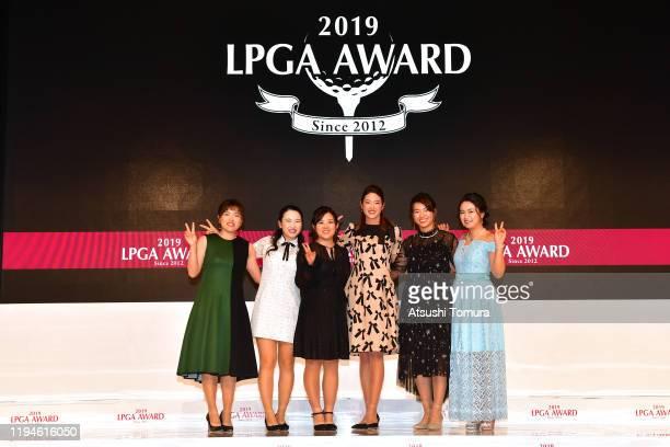 Minami Katsu Sakura Koiwai Saki Asai Erika Hara Hinako Shibuno and Yui Kawamoto pose during the LPGA Awards on December 18 2019 in Tokyo Japan