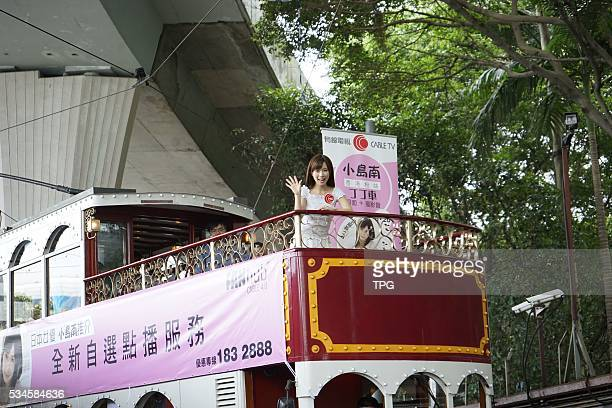 Minami Kojima holds fans meeting conference on 26th May 2016 in Hongkong China