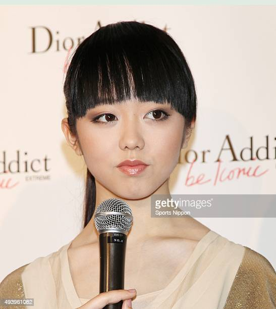 Minami Minegishi of AKB 48 attends the Dior press conference on April 7, 2012 in Tokyo, Japan.