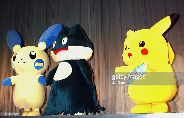 Minan Gonbe and Pikachu during 'Pokemon the 7th Movie' Tokyo Premiere at Nakano Sun Plaza Hall in Tokyo Japan