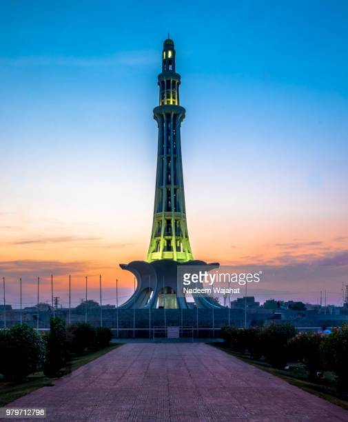 minar-e-pakistan - minar e pakistan stock pictures, royalty-free photos & images