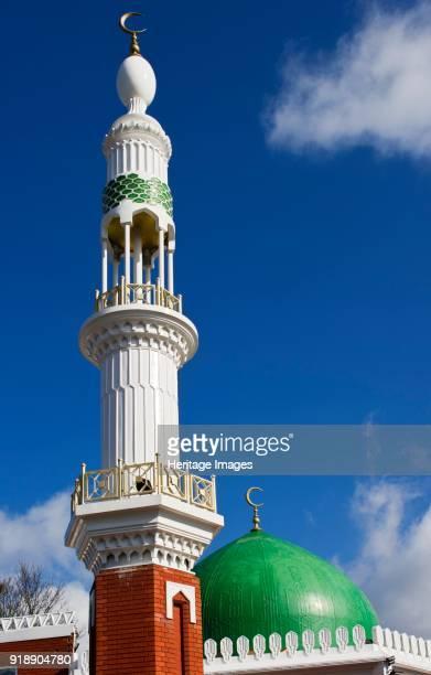Minaret and dome Maidenhead Mosque Holmanleaze Maidenhead Berkshire 2012 Artist James O Davies