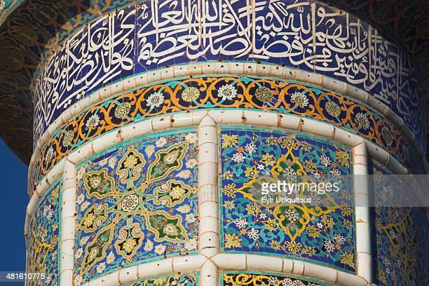 Minaret of Friday Mosque or Masjet-eJam