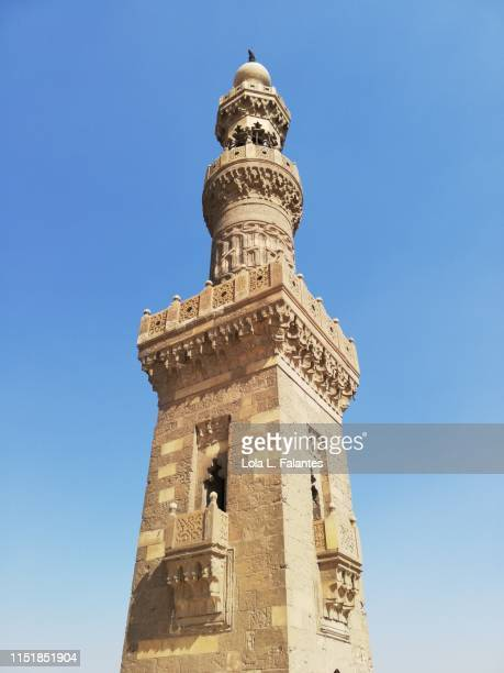 Minaret of Mosque-Madrassa of Sultan Barquq, Cairo