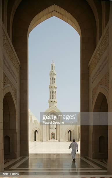 Minaret of the Sultan Qaboos Mosque