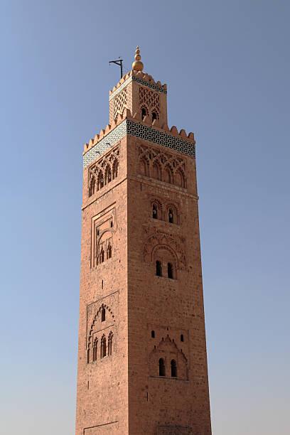 Minaret Tower Of A Marrakech Mosque Wall Art