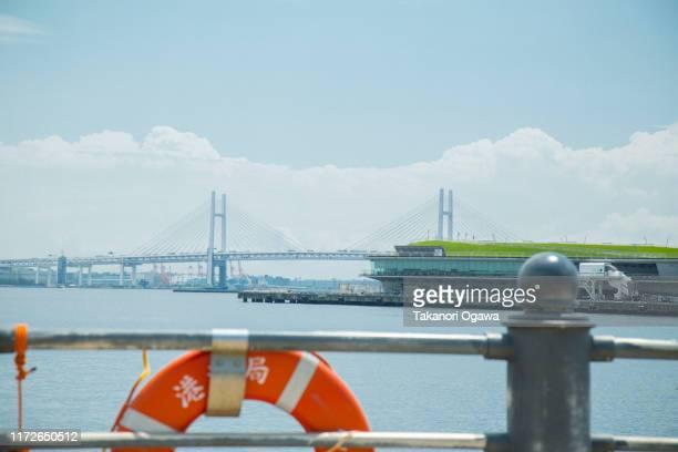 minatomirai yokohama japan - yokohama stock pictures, royalty-free photos & images