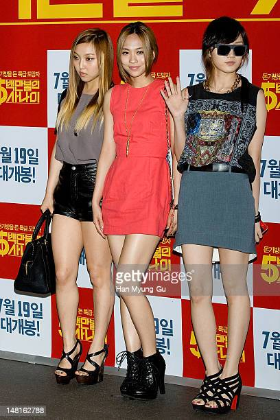 MinFei and Jia of South Korean girl group Miss A attend the 'A Millionaire On The Run' VIP screening on July 11 2012 in Seoul South Korea The film...