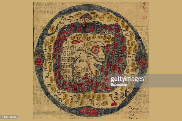 Ming China Map of the World