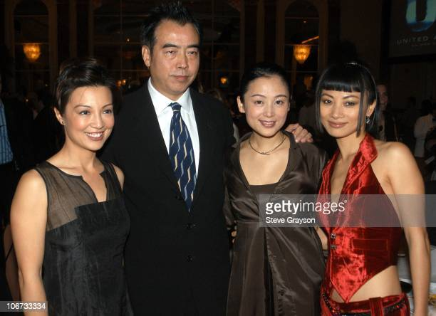 """Ming Na, Chen Kaige, Chen Hong and Bai Ling. During United Artists Presents a Special Screening of """"Together"""" - Reception and Orchestral Performance..."""