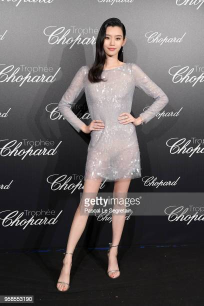 Ming Xi attends the Trophee Chopard during the 71st annual Cannes Film Festival at Hotel Martinez on May 14 2018 in Cannes France