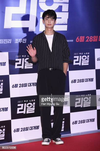 Minho of South Korean boy band SHINee attends the VIP screening of 'Real' on June 27 2017 in Seoul South Korea