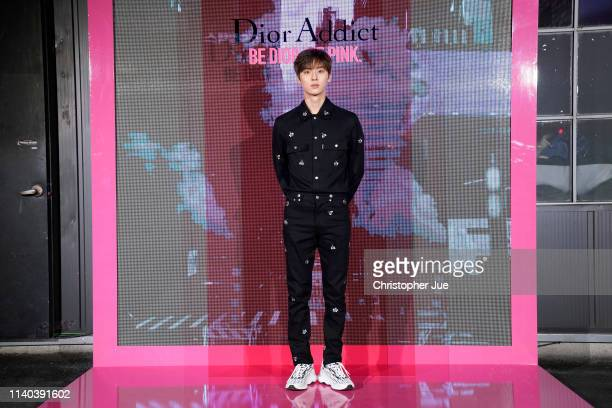 Minhyun of boyband group NU'EST attends Dior Addict Stellar Shine launch at Layers 57 on April 04 2019 in Seoul South Korea