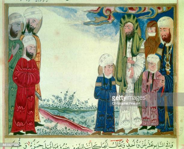 Miniature The Prophet Muhammad with his Daughter Fatimah his Son in Law Ali and his Two Grandsons Paris Bibliotheque nationale