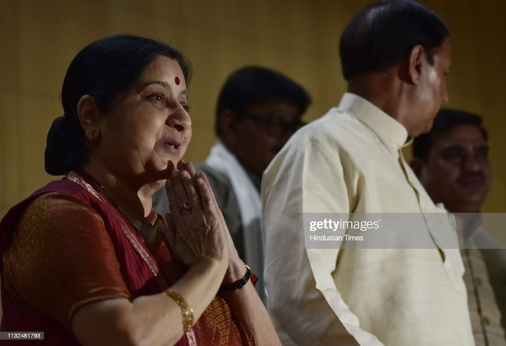 IND: External Affairs Minister Sushma Swaraj Addresses Public Meeting At Amity University