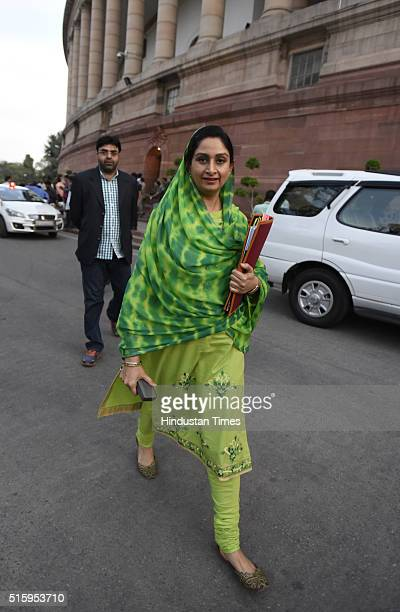 Minister of Food Processing Industries Harsimrat Kaur Badal during the Parliament Budget Session on March 16 2016 in New Delhi India Just moments...
