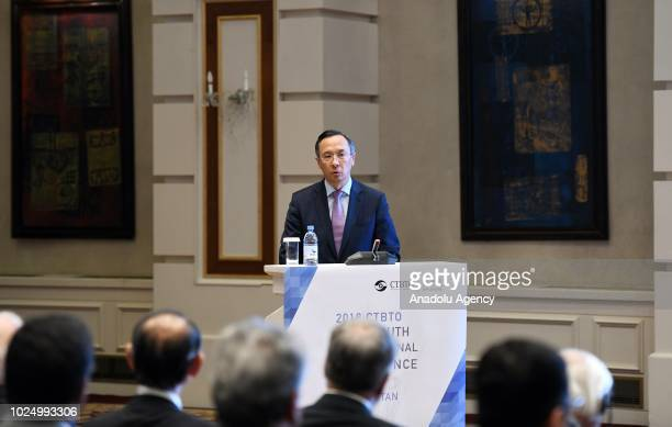 Minister of Foreign Affairs of Kazakhstan Kairat Abdrakhmanov speaks during the opening ceremony of Wall of Peace inspired by the closure of the...