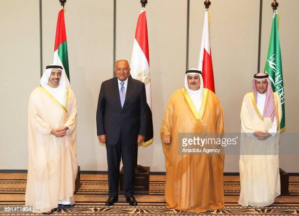 Minister of Foreign Affairs of the United Arab Emirates Abdullah bin Zayed Al Nahyan Saudi Arabian Foreign Minister Adel bin Ahmed AlJubeir Foreign...