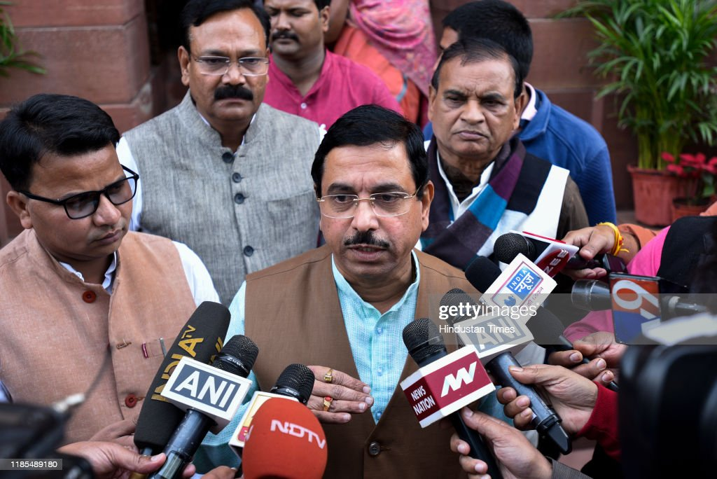 Indian Parliament Budget Session 2019 : News Photo