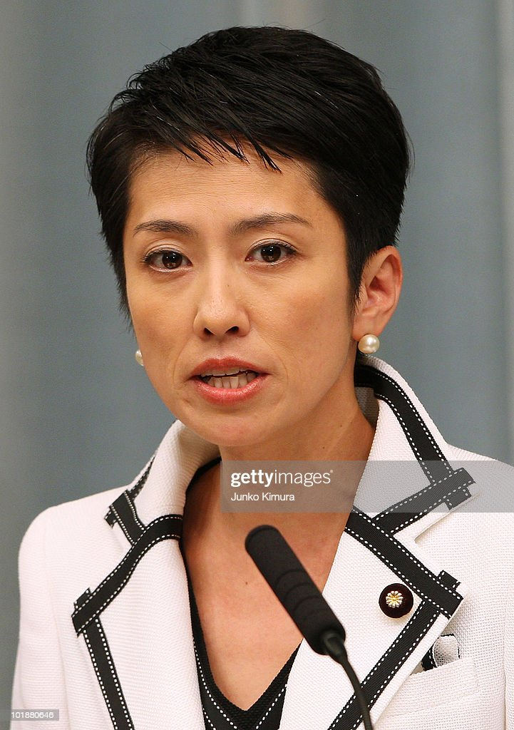 Minister of State for Government Revitalization Renho speaks during a press conference at the Prime Minister's official residence on June 8, 2010 in Tokyo, Japan. Naoto Kan, elected by a general meeting of Democratic Party of Japan lawmakers, succeeds outgoing Yukio Hatoyama, who resigned less than nine months into the post.