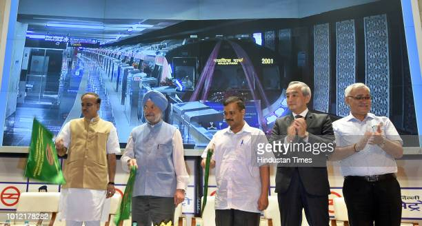 Minister of State for Housing Urban Affairs Hardeep Singh Puri Union Parliamentary Affairs Minister Ananth Kumar and Delhi Chief Minister Arvind...