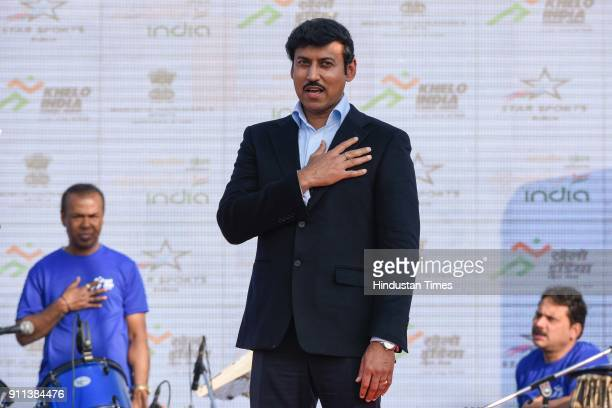 Minister of Youth Affairs Sports Col Rajyavardhan Rathore launched the PLEDGE for Khelo India at the Khelo India School Games Carnival at Central...