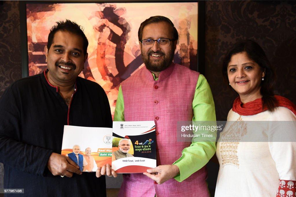 HRD Minister Prakash Javadekar Visits Singer Shankar Mahadevan House Under Sampark For Samarthan Campaign
