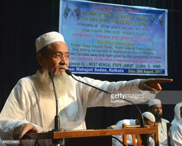 Minister Siddiqullah Chowdhury deliver his speech during the protest programme of JamatUlemaEHind against verdict of supreme court to stop Triple...
