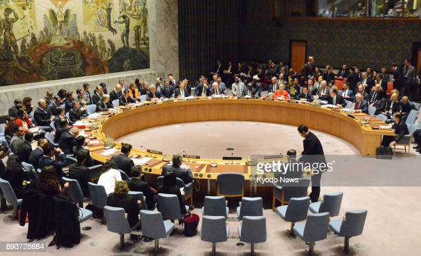 A ministeriallevel UN Security Council meeting is held at UN headquarters in New York on Dec 15 to discuss North Korea's nuclear and missile issues...