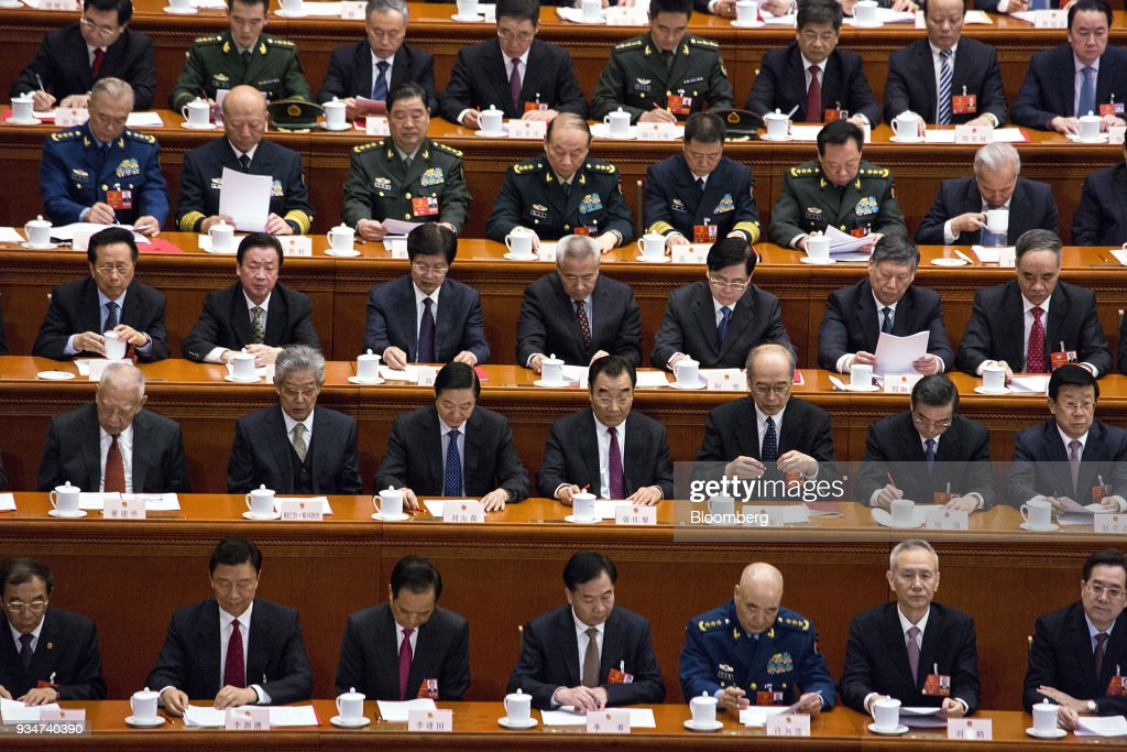 Closing Session of China's National People's Congress