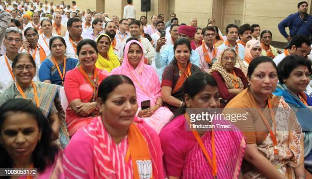 BJP ministers and party members attend the closing ceremony of state working committee meeting addressed by BJP President Amit Shah on July 21 2018...