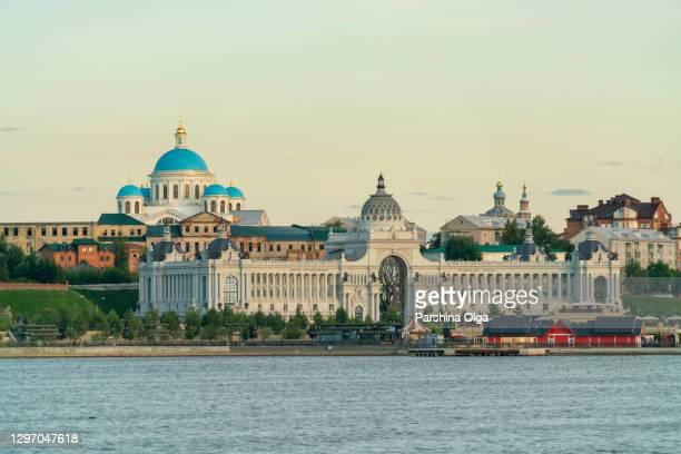 カザン農業・食糧省(農民宮殿) - カザン市 ストックフォトと画像