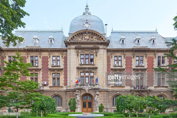ministry of agriculture and rural development in bucharest - gwengoat stock pictures, royalty-free photos & images