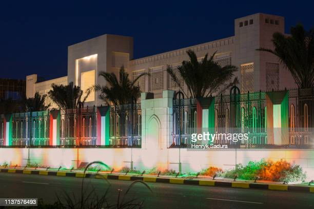 ministry of foreign affairs in kuwait city - arabian peninsula stock pictures, royalty-free photos & images