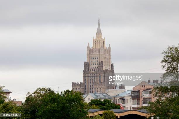 ministry of foreign affairs of russia in moscow - gwengoat stock pictures, royalty-free photos & images