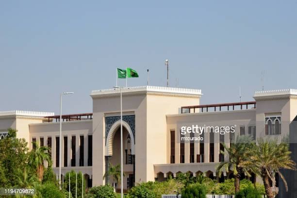 ministry of foreign affairs of saudi arabia (وزارة الخارجية) - diplomacy stock pictures, royalty-free photos & images