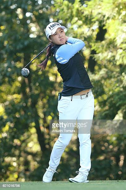 Minjee Lee of Australia hits her tee shot on the 2nd hole during the first round of the TOTO Japan Classics 2016 at the Taiheiyo Club Minori Course...