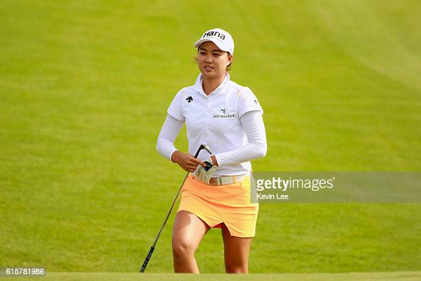 Minjee Lee of Australia in action at the 18th hole at Blue Bay LPGA during Round 1 of Day 1 on October 20 2016 in Sanya Hainan Island China