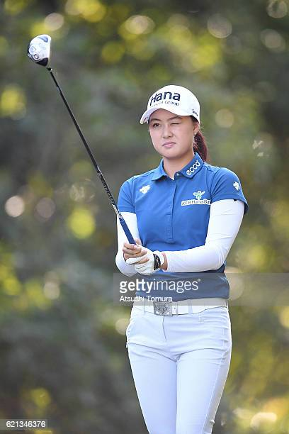 Minjee Lee of Australia lines up her tee shot on the 2nd hole during the final round of the TOTO Japan Classics 2016 at the Taiheiyo Club Minori...