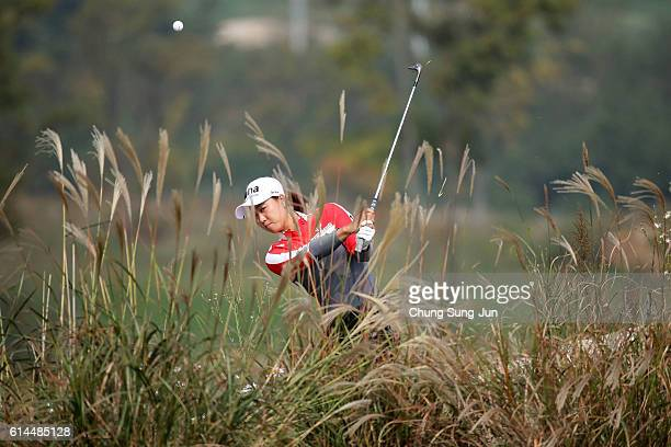 Minjee Lee of Australia plays a shot on the 6th hole during the second round of the LPGA KEBHana Bank Championship at the Sky 72 Golf Club Ocean...