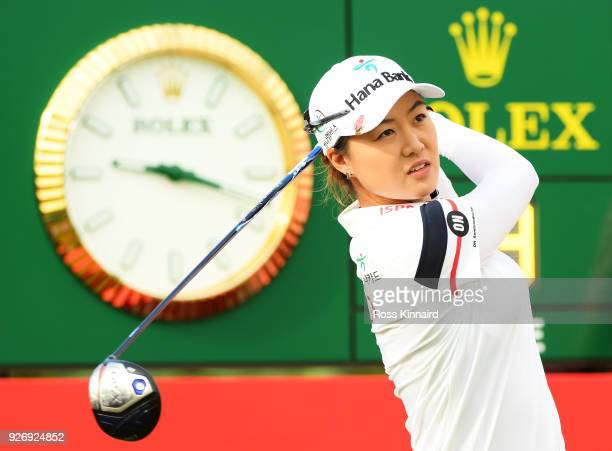 Minjee Lee of Australia plays her shot from the first tee during the final round of the HSBC Women's World Championship at Sentosa Golf Club on March...